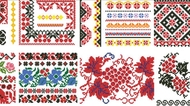 Коллекция растительных и геометрических орнаментов.